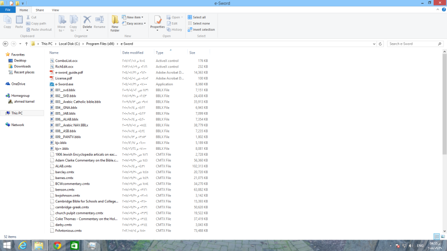 e-sowd folder